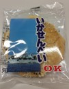 イカ煎餅 - (squid senbei) kind of sweet