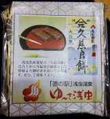 "久慈良餅 (Kujira mochi) - ""whale mochi"" only because it looks like whale meat lol"