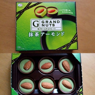 Macha almond chocolate